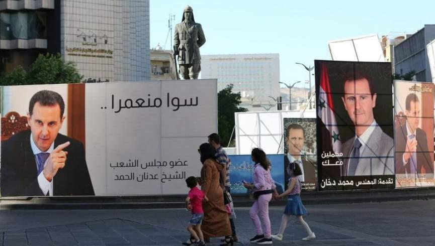 انتخابات ریاست جمهوری سوریه آغاز شده است