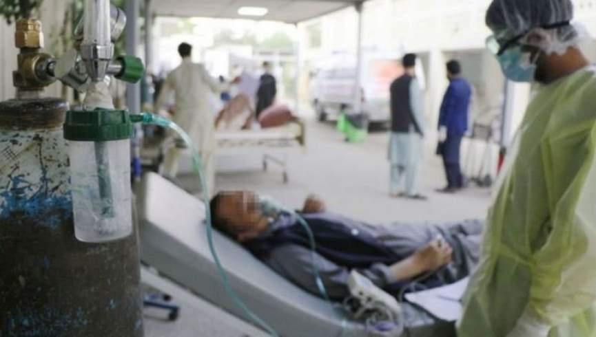 عفو بین الملل: موج سوم ویروس کرونا در افغانستان به سرعت از کنترل خارج می شود