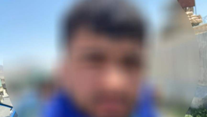 یک قاتل حرفه ای تحت تعقیب توسط پلیس در کابل دستگیر شد