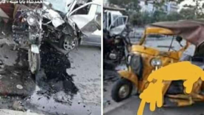 در یک حادثه رانندگی در کابل 3 و 7 نفر کشته شدند