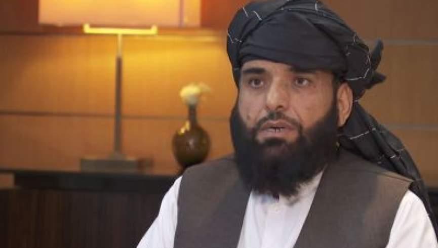 شاهین: طالبان به دنبال اشغال نظامی کابل نیستند / همه نیروهای خارجی باید افغانستان را ترک کنند