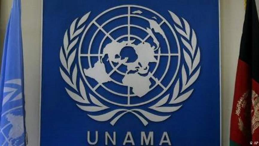 گسترش جنگ در افغانستان ؛  سازمان ملل نگرانی های جدی در مورد نقض حقوق بشر ابراز داشته است
