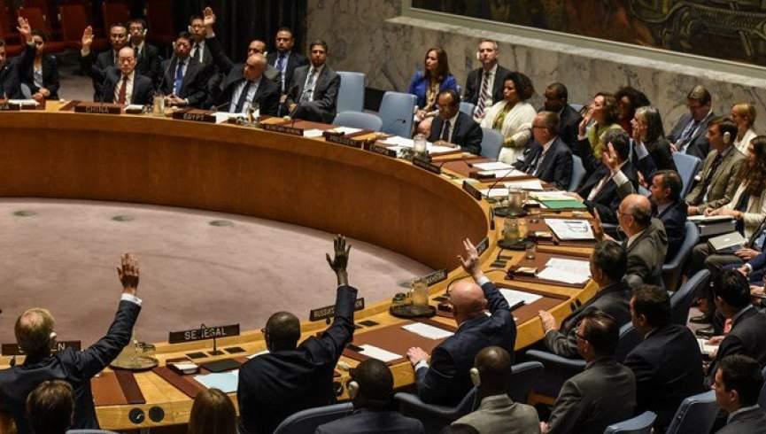 کره شمالی از رویکرد شورای امنیت به شدت انتقاد کرده است